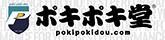 sanokuto
